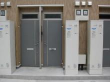 玄関 電気温水器